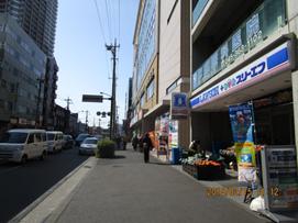 二俣川3.png