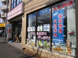二俣川6.png