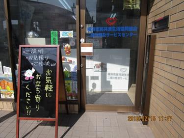 二俣川7.png