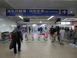 二俣川1.png