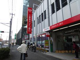 二俣川4.png