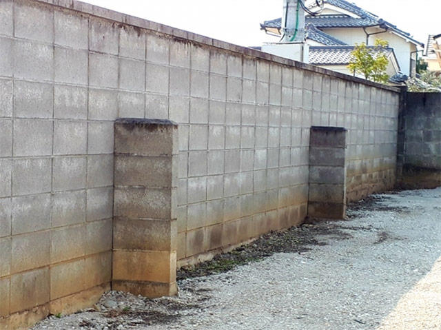 Wall-block.jpg